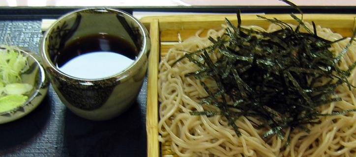 Tray of Japanese food
